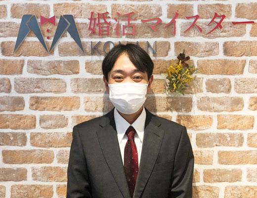 婚活マイスターコナンにおける新型コロナウイルス対策のお知らせ