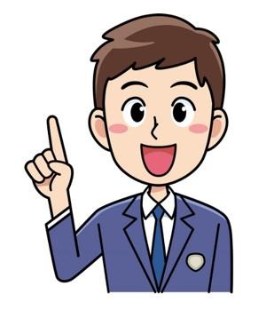 赤羽ラウンジ オンラインパーティー 開催日程!